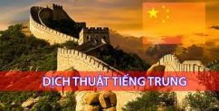 dich thuat tai le thuy tieng trung